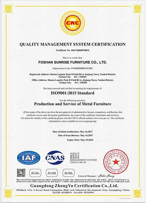 ISO9001:2015 质量管理体系