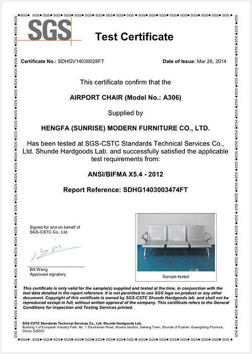 SGS证书 AIRPORT CHAIR A306