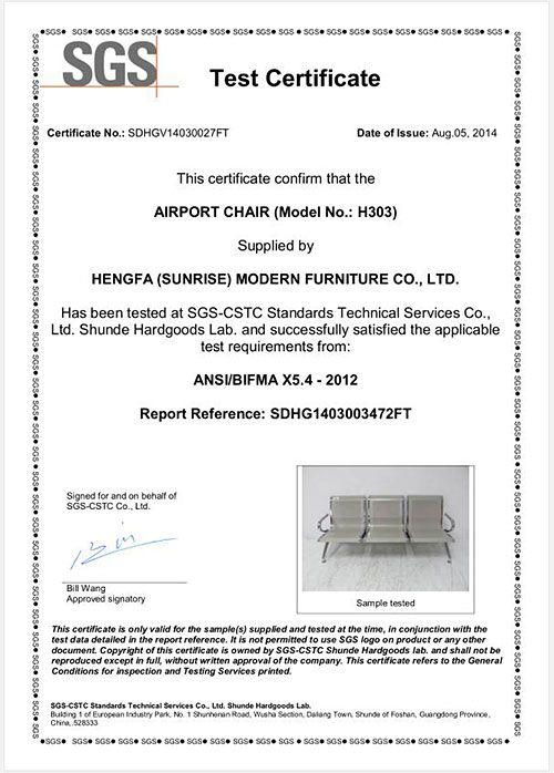 SGS证书 AIRPORT CHAIR H303