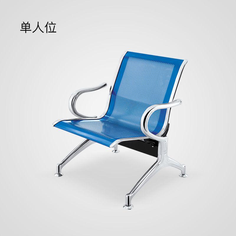 休息等候椅DQ107