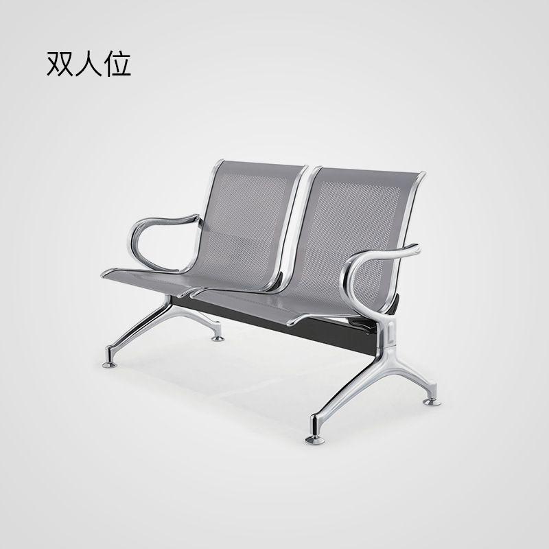 休息等候椅DQ207