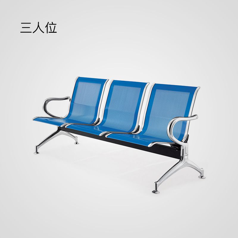 休息等候椅DQ307