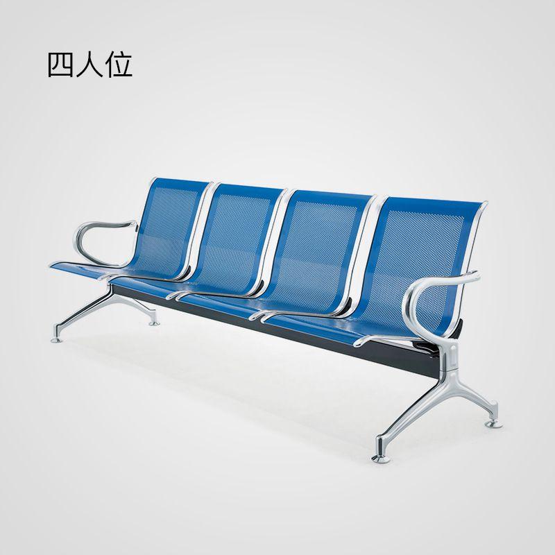 休息等候椅DQ407