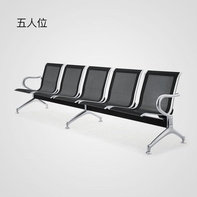 休息等候椅DQ507