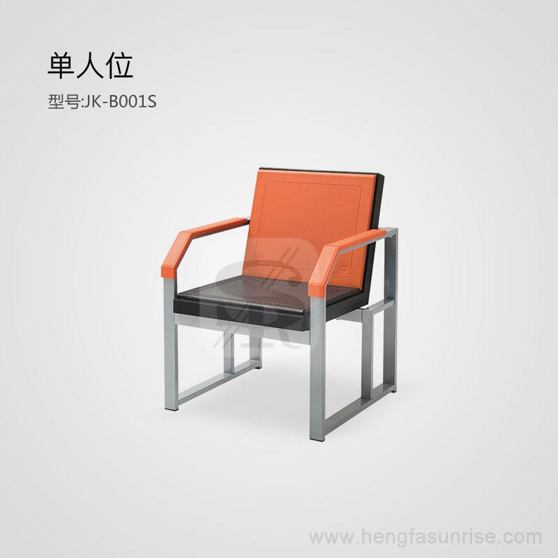 商务办公排椅JK-B001S