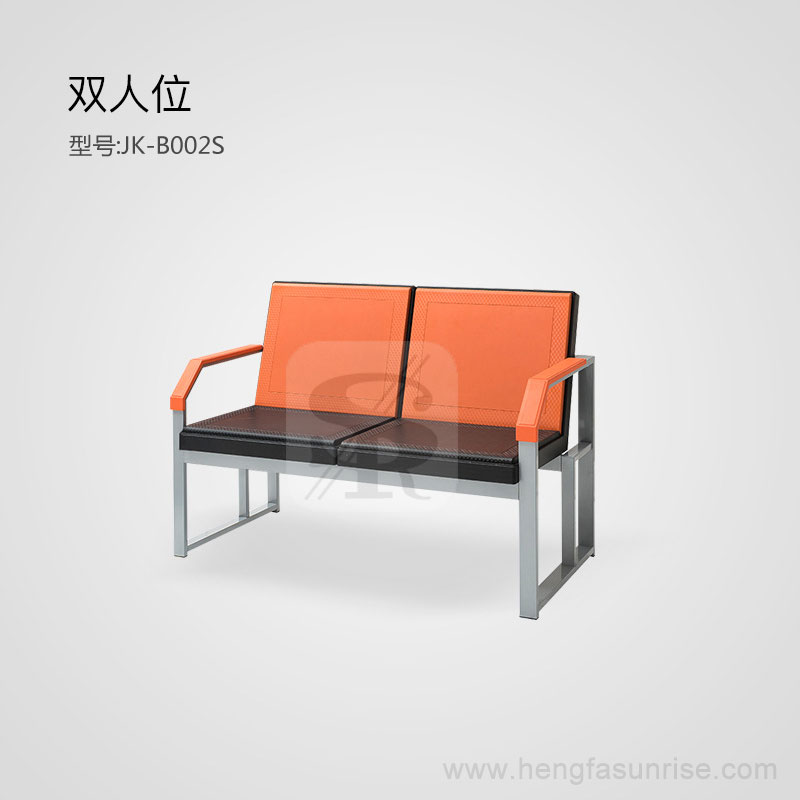 商务办公排椅JK-B002S