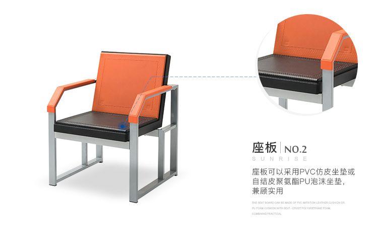 简约商务办公排椅-细节图