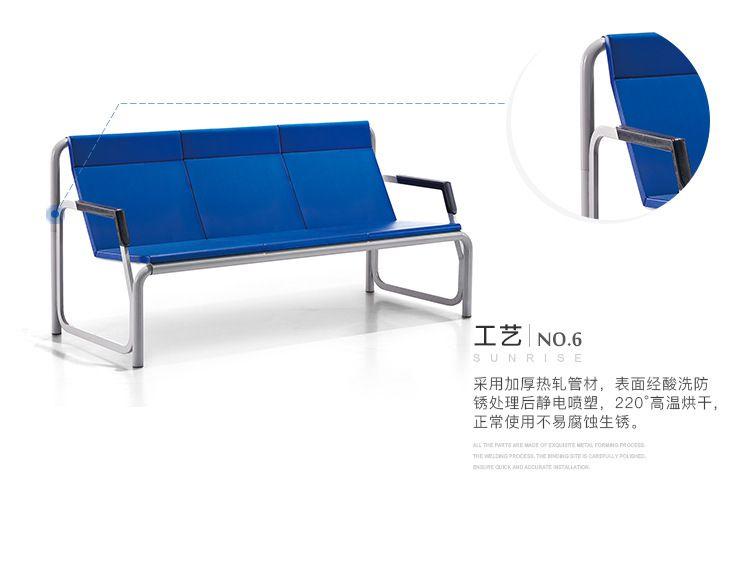 PU办公沙发排椅细节图