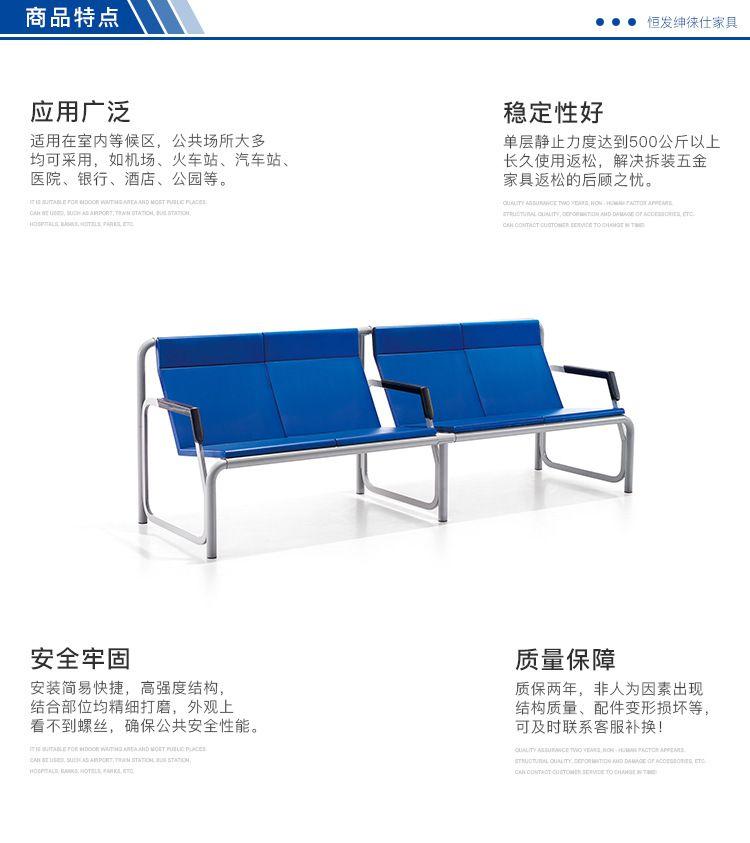 PU办公沙发排椅特点说明