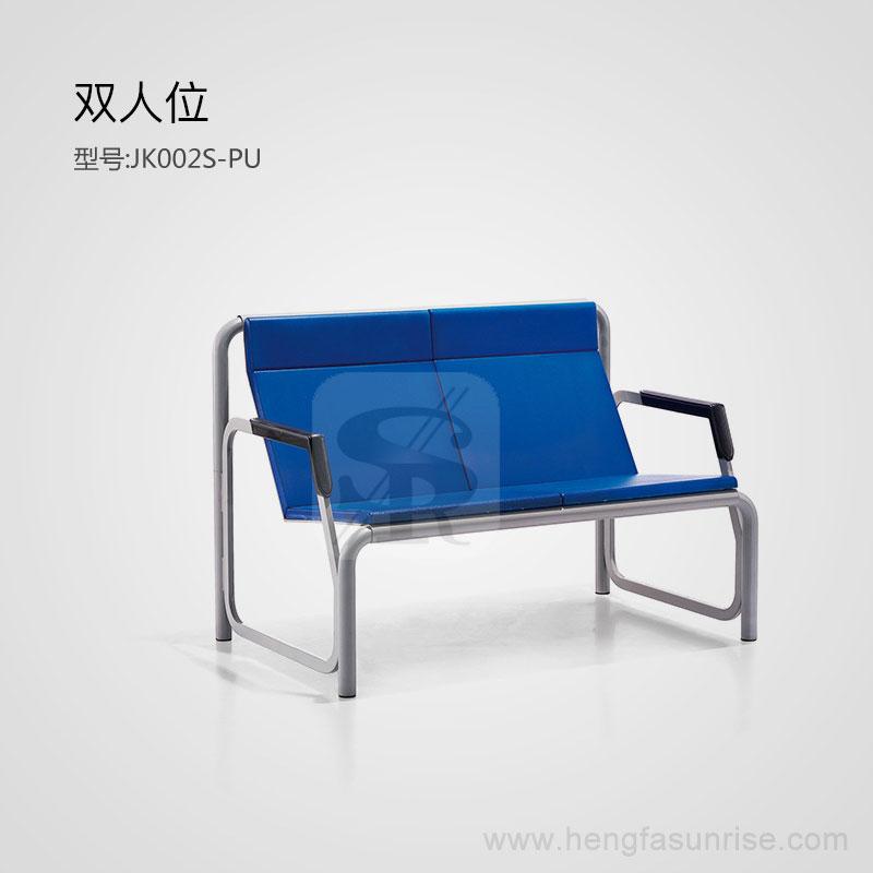 双人位PU办公沙发排椅