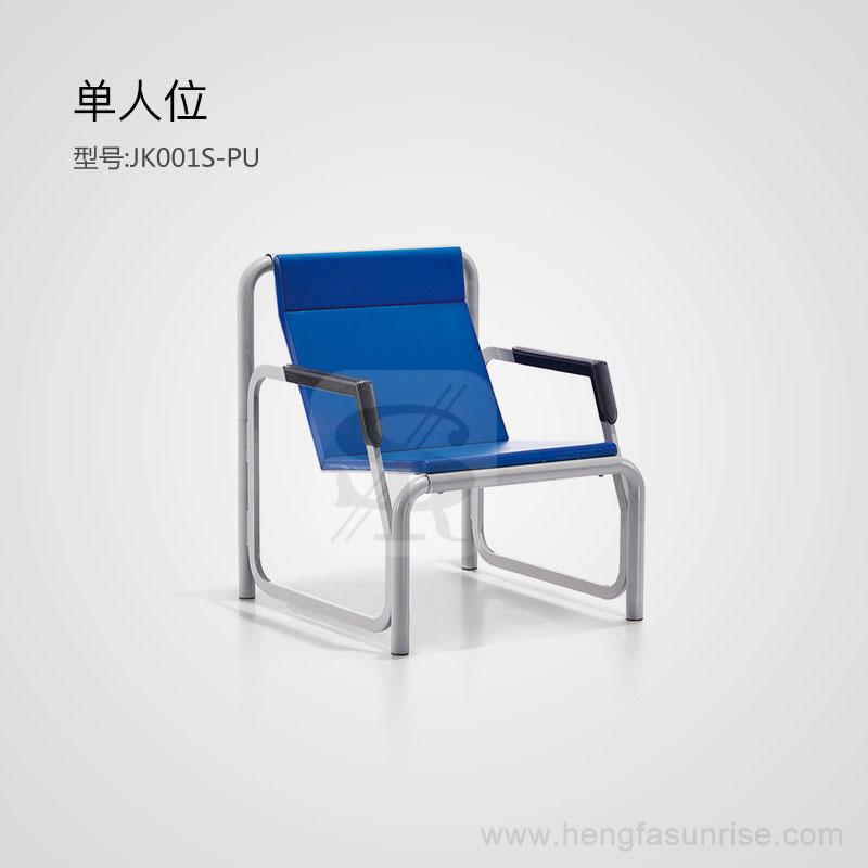 单人位PU办公沙发排椅