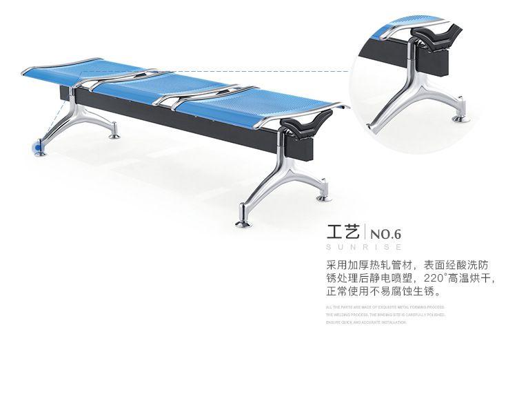 公共场合休息椅细节图