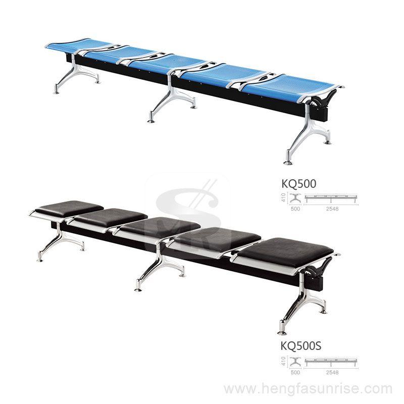 医院公共场合休息椅