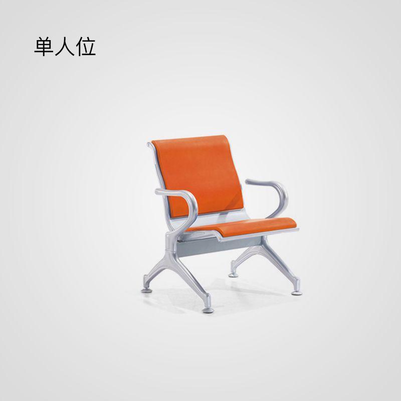 单人位排椅PC103S