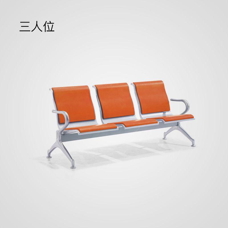 三人位排椅PC303S