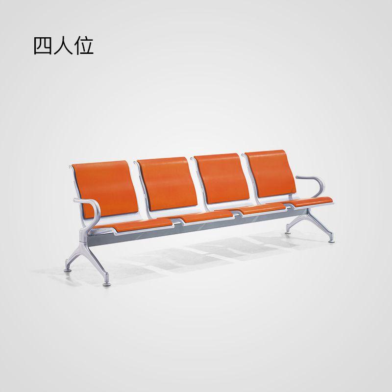四人位排椅PC403S