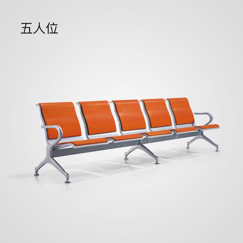 五人位排椅PC503S