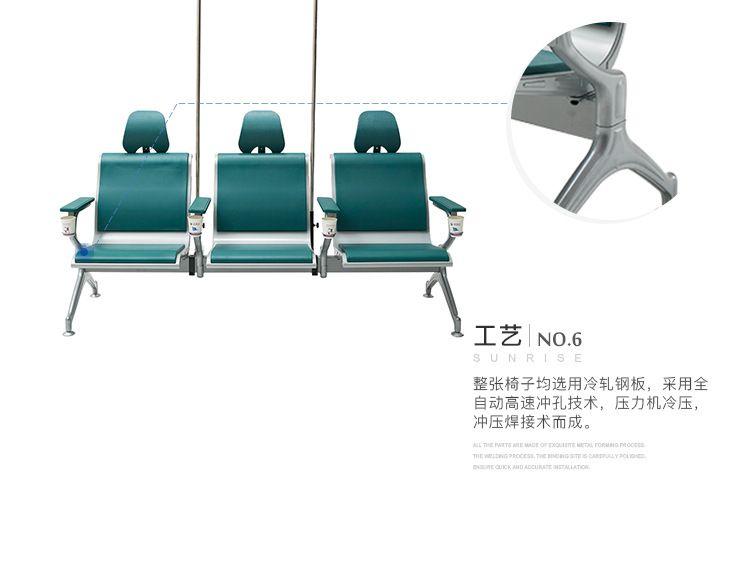 输液等候椅细节描述图