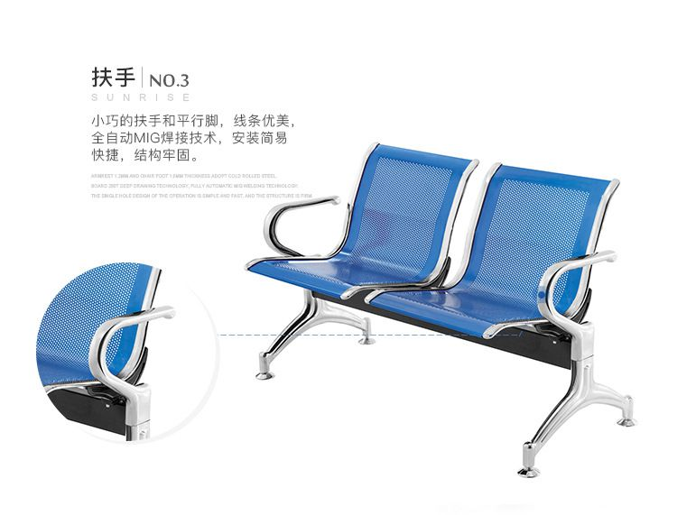 佛山连体排椅细节图