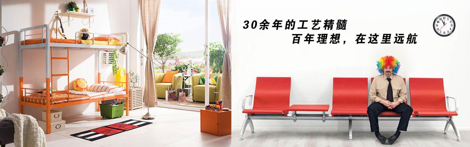 广东恒发绅徕仕排椅铁床厂家